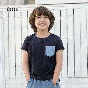 【尾品汇 5折直降】amii童装2018夏装新款男童前短后长短袖T恤中大童撞色口袋上衣