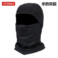 20180415124612503冬季保暖头套面罩 全护脸防风运动骑行保暖面罩男女