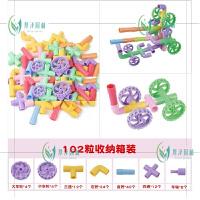 塑料拼插拼装式管道积木儿童水管玩具3岁以上生日礼物