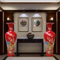 陶瓷落地花瓶中式风格客厅酒店摆件大花瓶sz-105