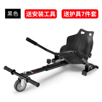 抖音儿童平衡车架通用款卡丁车支架双轮辅助架子改装漂移扭扭车架