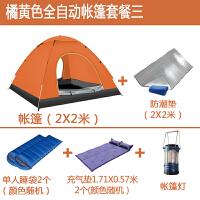 户外帐篷3-4人全自动单人速开帐篷超轻露营装备野外用品户外全套SN8462