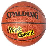 SPALDING斯伯丁篮球 74-100 PU 室内室外7号篮球