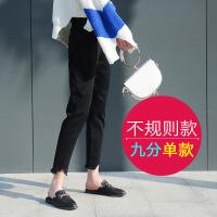 春装新款高腰黑色九分哈伦加绒牛仔裤女宽松bf学生显瘦毛边萝卜裤