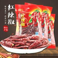 尼罗非 干红辣椒3袋实惠装
