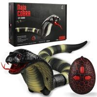 儿童玩具批发整蛊电子遥控仿真眼镜蛇 逼真电动动物玩具 灰色间色 眼镜蛇45CM 当天发货