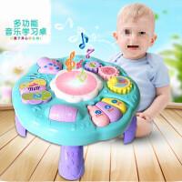 婴幼儿玩具 多功能早教学习玩具桌故事机宝宝儿童早教益智礼盒装生日礼物 多功能学习桌