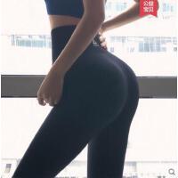 高腰紧身运动长裤女显瘦高弹力速干健身裤训练瑜伽蜜桃提臀裤