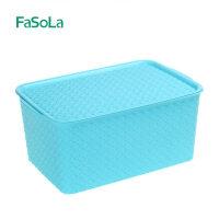 收纳箱塑料有盖整理箱家用儿童玩具编织框大中小号整理盒