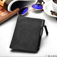 男式钱包男士短款竖款多功能钱包驾驶证复古软皮青个性拉链皮夹子