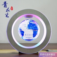 磁悬浮地球仪办公摆件创意发光礼品生日礼物送男生朋友女生小学生网红新款创新奇生日礼物 R4寸青花 球体发光+架子发光中文