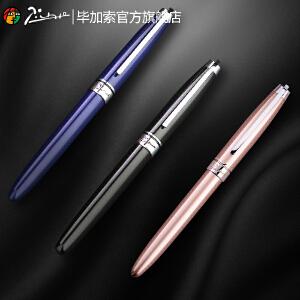 毕加索旗舰店912钢笔男女士商务成人办公学生用练字礼盒装刻字笔礼品笔