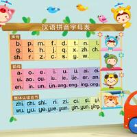 儿童房卧室卡通贴画幼儿园教室可移除墙贴纸 拼音读法