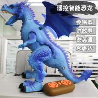 【支持礼品卡】大号电动恐龙玩具 霸王龙行走遥控智能仿真动物套装男孩儿童玩具v3q
