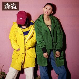 【尾品价344】森宿Z藏着秘密冬装新款复古连帽宽松口袋长款纯色棉服女