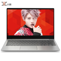 联想(Lenovo) 小新潮7000-13 13.3英寸超轻薄窄边框笔记本电脑 酷睿8代处理器 i7-8550U 8G