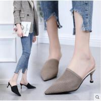 凉拖鞋女外穿百搭潮款针织包头半拖鞋尖头细跟懒人高跟拖鞋