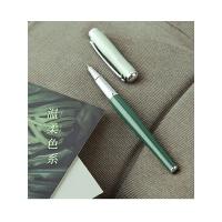 毕加索旗下优尚钢笔女生专用 复古莫兰迪色系学生男女练字硬笔书法墨囊钢笔墨水礼盒礼物*情侣可刻字套装