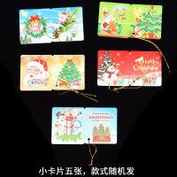 圣诞节装饰品圣诞装饰彩球圣诞树套餐礼包圣诞树挂件装饰球多多包
