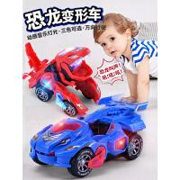 儿童电动变形小汽车带音乐闪光灯万向男孩1-2-3-6-12个月岁玩具车