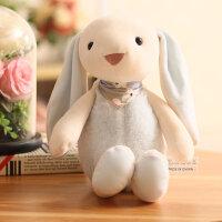 可爱韩版兔子毛绒玩具呆萌方巾兔女孩娃娃女生玩偶儿童生日礼物 25厘米约
