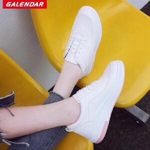 【限时特惠】Galendar女子板鞋2018新款简约百搭厚底增高小白鞋校园女生系带休闲板鞋KM166-2