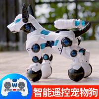 【支持礼品卡】智能机器狗充电动遥控会走比特犬杜高宠物人儿童玩具陪伴小狗 v3t