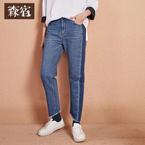 【低至1折起】森宿P再要两颗糖秋装新款文艺撞色斜裁毛边直筒牛仔裤子女