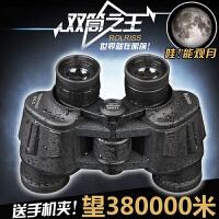 望远镜高清夜视人体透视手机高倍特种兵10000非1000倍双筒 黑色 大自由
