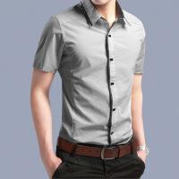 夏季男士衬衫短袖纯棉修身韩版商务休闲衬衣帅气潮流衣服男装寸衫