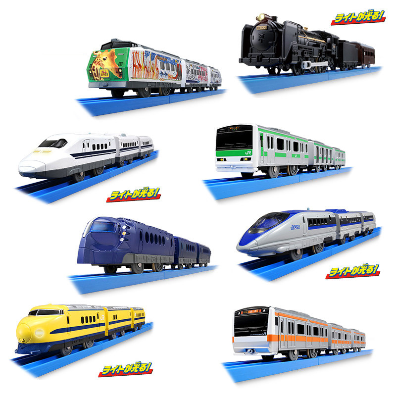【支持礼品卡】电动轨道套装火车头男孩玩具电动火车动车高铁运输货车  v3j 适合3岁+/部分有声光/买就送电池