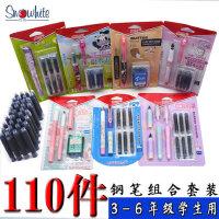 白雪正品钢笔学生用儿童小学生专用可换墨囊直液式可擦套装10支装