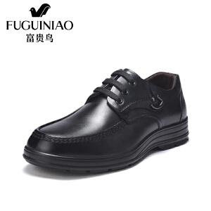 富贵鸟男鞋  秋季新品头层牛皮男士休闲鞋英伦系带皮鞋