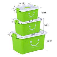 收纳箱塑料特大号小号储物箱被子衣服玩具整理箱子收纳盒车载家用