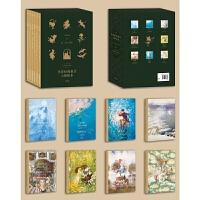 世界经典童话大师绘本 共8册 精装 冰雪女王 海的女儿 小红帽 睡美人 鹤的报恩 金发姑娘与三只熊 野天鹅 美女与野兽