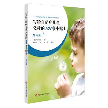 男孩篇(pdf+txt+epub+azw3+mobi电子书在线阅读下载)