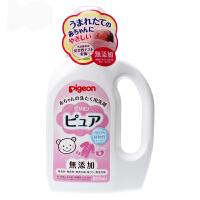 日本原装贝亲(Pigeon)婴幼儿宝宝儿童无添加洗衣液衣物清洗剂洗衣皂 洗衣液800ml(桶装)
