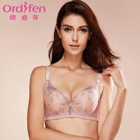 欧迪芬新品均匀模杯刺绣文胸有插垫加高肩耳侧收副乳内衣XB6259