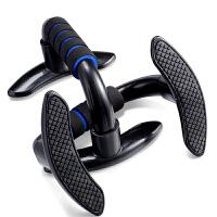 健身器材俯卧撑支架运动器材工字型俯卧撑架健身用品俯卧撑器