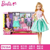 娃娃美人鱼长发公主大礼盒女孩过家家玩具美发衣服换装设计 30-50厘米