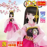 叶罗丽 娃娃玩具29厘米小娃娃女孩夜萝莉套装冰公主莫莎生日礼物