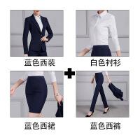 面试职业装女装秋冬女士正装工作服西服套装黑色女西装工装三件套 +蓝裤+篮裙+白衬 2X