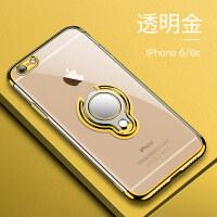 苹果6splus手机壳iphone6/7/8硅胶透明8plus全包防摔套7p男女软壳潮牌网红六七