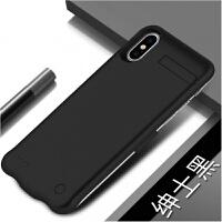 苹果6plus背夹充电宝10000毫安5E充电宝6薄iPhoneX移动电源7电池8plus背夹 iPhoneX黑色 MF