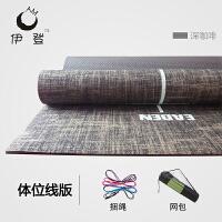 亚麻瑜伽垫 初学者防滑瑜伽毯地垫 健身垫女pvc瑜珈垫子 5mm(型)