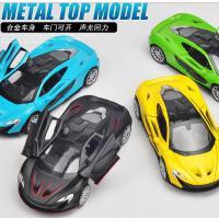 嘉业仿真迈凯伦P1合金汽车模型1:32声光回力小汽车儿童玩具合金车