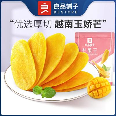 【良品铺子 芒果干108g*1袋】蜜饯果脯休闲零食