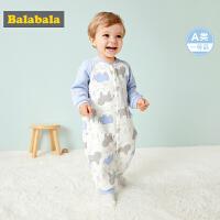 巴拉巴拉男婴儿连体衣开档儿童居家服女宝宝爬服哈衣新生儿衣服棉