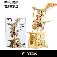 modelshop3D拼插积木立体拼图益智儿童玩具模型节日礼物
