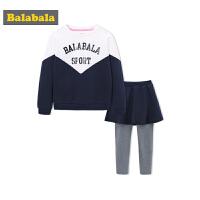 巴拉巴拉童装女童秋装2018新款儿童两件套女童时髦套装长袖裙裤潮